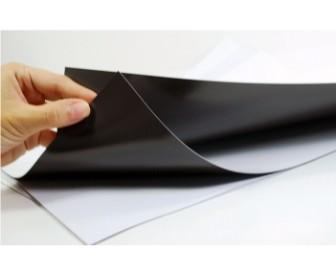 23 1, דפוס מסחרי, מדפסת מגנטים, מדבקות לדפוס, מגנטים לשילוט אורופול, מגנטים לדפוס מסחרי