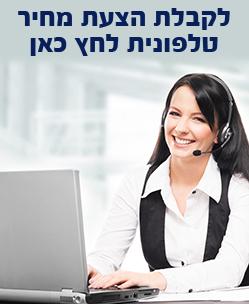 nnn, דפוס דיגיטלי בפורמט רחב, פורמט רחב הנדסי, פורמט רחב, שלטים פורמט רחב, מדפסות משרדיות בפורמט רחב